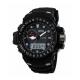 Часы SKMEI 1063