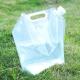 Складной пакет для воды Lan Land (5л, 10 л)