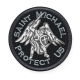 Патч Архангел Михаил Saint Michael Protect Us (круглый)