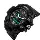 Тактические часы SKMEI 1155