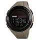 Часы SKMEI 1405 Solar Power