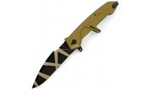 Нож Extrema Ratio MF2 (Replica)