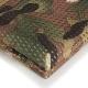 Армейский сетчатый маскировочный шарф