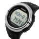 Часы SKMEI Pedometеr 3D 1058