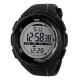 Часы SKMEI 1025 (Черные)