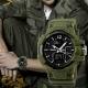 Тактические часы SKMEI 1040