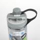 Бутылка Nalgene Multidrink Bottle 0.6 л