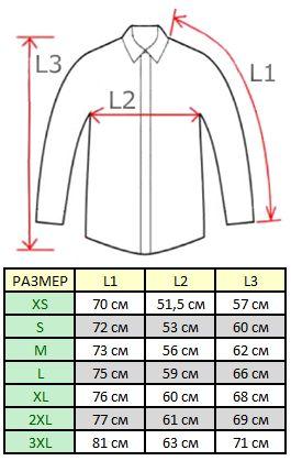 Куртка размерная сетка